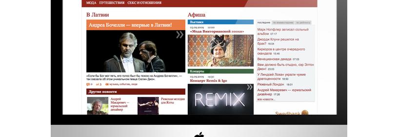 Ziņu portāls – Lifenews.lv