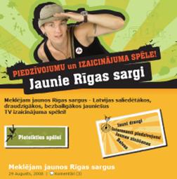 Mājas lapa – Jaunie Rīgas sargi