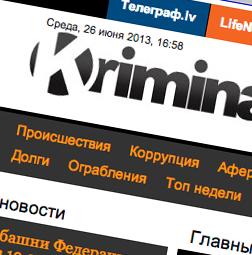 Ziņu portāls – Kriminal